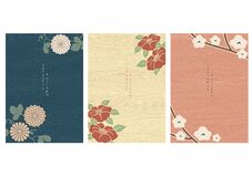 Free Japanese Background With Flower Elements Vector. Wooden Pattern Texture In Asian Design Royalty Free Stock Photos - 191753498