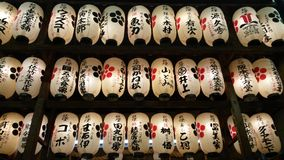 Japanese ballons Royalty Free Stock Photo