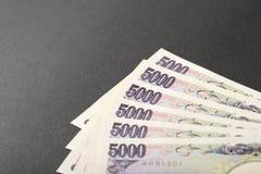 Japanese bank note 5000 yen Stock Photography