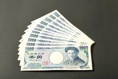 Japanese bank note 1000 yen stock image