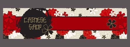 Japanese Banner Template. Asian Culture Squama and Sakura Blossom Pattern. Vector Horizontal Banner, With Inked Sumi. Japanese Banner Template. Asian Culture Stock Photos