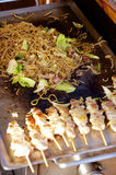 Japanese Barbecue Royalty Free Stock Photo