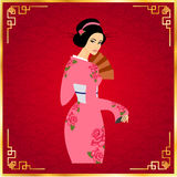 The Japanese beautiful women. Vector Illustration Design royalty free stock photo