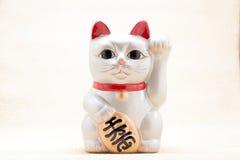 Japanese beckoning cat called Manekineko Royalty Free Stock Images