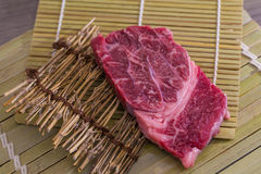 Japanese Beef Stock Photography
