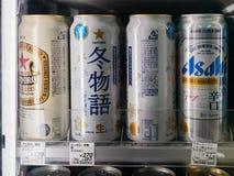 Japanese beer cans. In in convenience stores near Lake Kawaguchi, Yamanashi, Japan stock photo