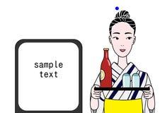 Japanese beer waitress. A beautiful Japanese beer waitress vector illustration