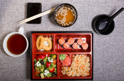 Japanese bento lunch Royalty Free Stock Photo