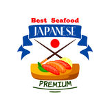 Japanese best premium seafood restaurant icon Royalty Free Stock Images
