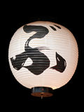 Japanese black and white lantern. Common black and white japanese lantern with black kanji made of rice paper Stock Images