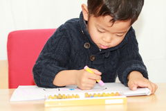 Japanese boy drawing a picture Stock Photography