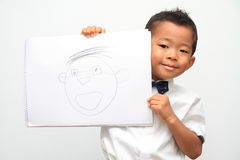 Japanese boy and his father's portrait Stock Photo