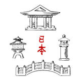 Japanese bridge, temple and stone lanterns Stock Photo