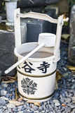 japanese bucket with dipper Stock Photography