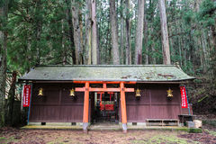 Japanese Buddhist Temple in the forest Royalty Free Stock Photography
