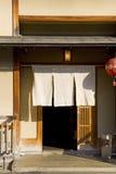 Japanese Building Stock Photo