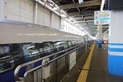 Japanese Bullet Train Stopped At hiroshima Royalty Free Stock Images