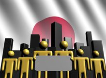 Japanese business team with skyline Royalty Free Stock Photo