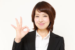 Japanese Business woman showing perfect sign Stock Image