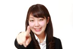 Japanese businesswoman decided Stock Photo