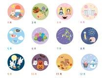 Japanese calendar stock illustration