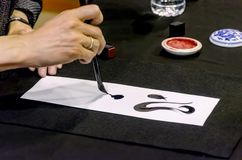 Japanese caligraphy Shodo royalty free stock image