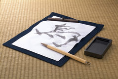 Japanese calligraphy Royalty Free Stock Photos