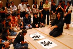 Japanese calligraphy teacher Stock Images