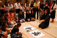 Japanese calligraphy teacher. Young master guru teaching apanese calligraphy (shodo Stock Images
