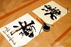 Japanese calligraphy. Two pieces of Japanese calligraphy (shodo) drawn with a wide brush and black ink Stock Photos