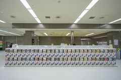 Japanese capsule toy vending machine Gachapon Stock Photos