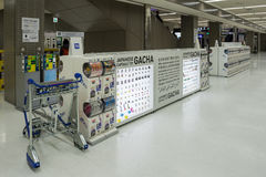 Japanese capsule toy vending machine Gachapon Stock Photography