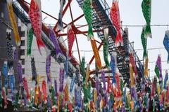 Japanese carp kites Stock Image