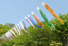 Japanese carp-shaped streamer Stock Images