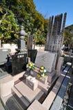 Japanese cemetery royalty free stock photos