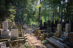 Japanese Cemetery Stock Images