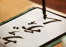 Japanese characters. Close up of male hand writing Japanese characters Stock Images