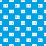 Japanese characters pattern seamless blue Royalty Free Stock Image