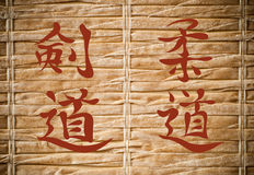 Japanese characters. ΠStock Photos