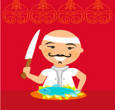 Japanese chef. Royalty Free Stock Photos