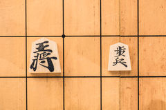Japanese chess board and pieces. Various pieces placed on the Japanese chess board Royalty Free Stock Photography