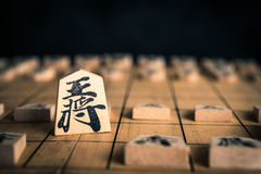 Japanese chess board and pieces Stock Images