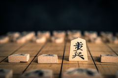 Japanese chess board and pieces Royalty Free Stock Image