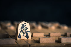 Japanese chess board and pieces Stock Photo