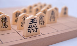 Japanese Chess Set (Shogi) Theme: Leadership Stock Images