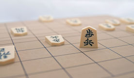 Japanese Chess Set (Shogi) Theme: Victory Royalty Free Stock Photo