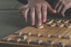Japanese chess strategy board games in japan Royalty Free Stock Image