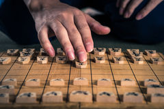 Japanese chess strategy board games in japan Royalty Free Stock Photography