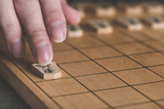 Japanese chess strategy board games in japan Royalty Free Stock Images