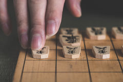 Japanese chess strategy board games in japan Stock Photos